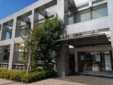 スターバックスコーヒー 蔦屋書店 海老名市立中央図書館店の画像1