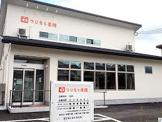 つじもと医院