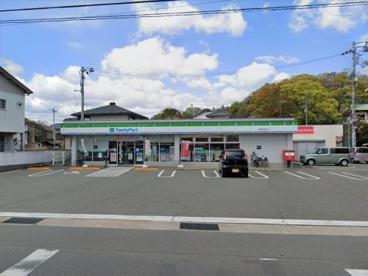 ファミリーマート 津田西町店の画像1