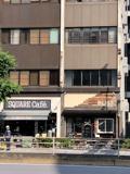 SQUAREcafe蔵前店