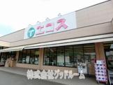 エコス 川口店