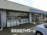 ローソン八王子川口町店