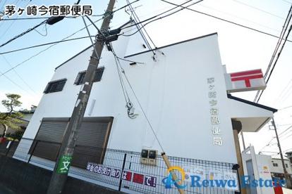 茅ヶ崎今宿郵便局の画像4