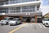 セブン-イレブン 尼崎南塚口2丁目店