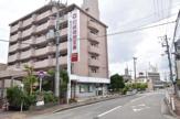 尼崎信用金庫 塚口南支店