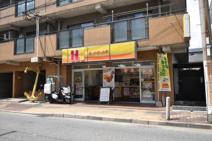 ほっかほっか亭 南塚口店