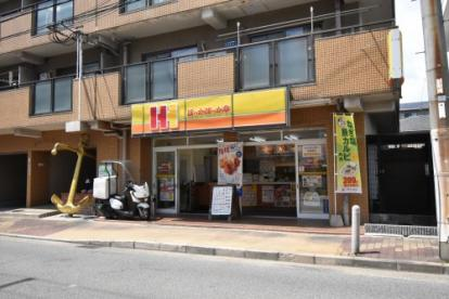 ほっかほっか亭 南塚口店の画像1