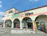 スーパーオザム 大楽寺店