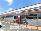 セブン-イレブン 八王子弐分方町店