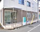 かみさぎ皮フ科医院