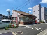 茨木沢良宜郵便局