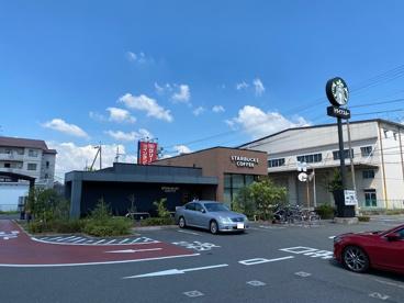 スターバックスコーヒー茨木真砂店の画像1