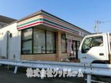 セブン-イレブン 八王子石川西店