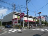 スーパー三和 川崎遠藤店