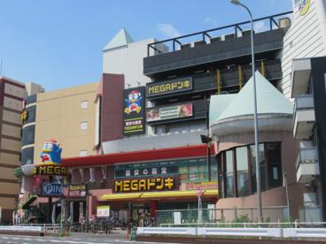 MEGAドン・キホーテ かわさき店の画像1