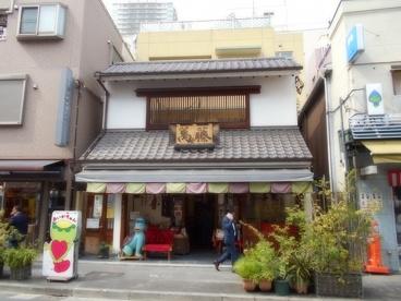 萬藤合羽橋店の画像1