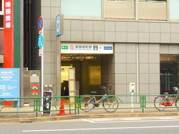 都営大江戸線つくばエクスプレス線新御徒町駅の画像1