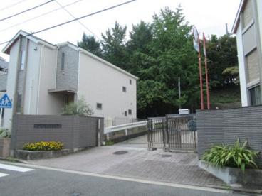 横浜市立上の宮中学校の画像1