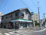 新子安1ファミリーマート 冨士屋新子安西口店