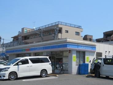 新子安1ローソン 横浜新子安店の画像1
