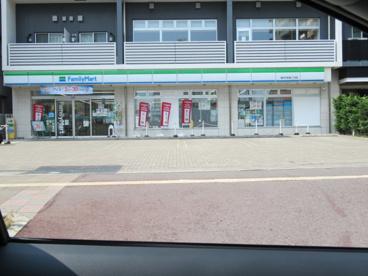新子安ファミリーマート 横浜子安通三丁目店の画像1
