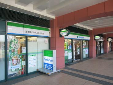 新子安ファミリーマート冨士屋オルトヨコハマ店の画像1