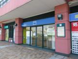 新子安横浜銀行オルトヨコハマ店