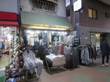 こまどり洋服店の画像1