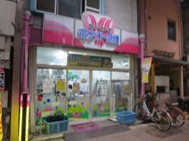 ホワイト急便佐竹商店街マスミヤ店