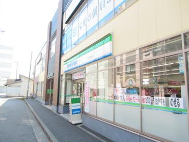 ファミリーマート 大口駅東口店の画像1
