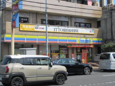 ミニストップ 大口店の画像1