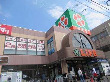 ライフ 大口店の画像1