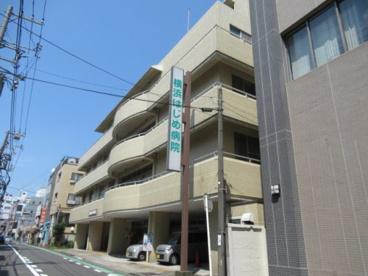 大口横浜はじめ病院の画像1