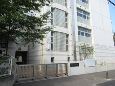 西寺尾第二小学校の画像1