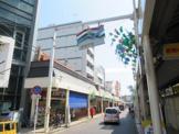 大口商店街
