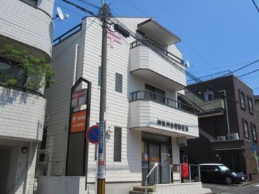 郵便局神奈川白幡店の画像1