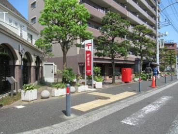 郵便局大口駅前の画像1