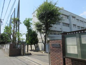 横浜市立末吉中学校の画像1