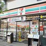 セブンイレブン 橋場店