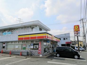 デイリーヤマザキ 綾瀬寺尾北店の画像1