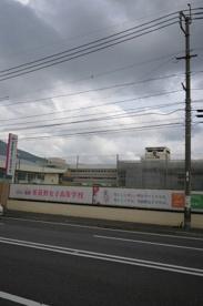 美萩野女子高等学校の画像1