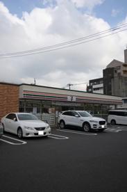 セブン-イレブン 小倉片野店の画像1