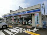ローソン 八王子横川町