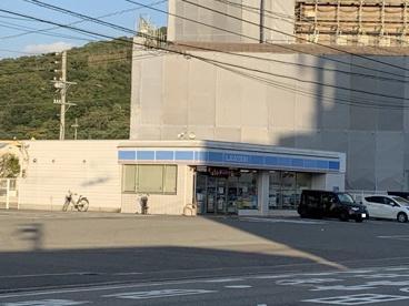 ローソン 和歌山紀三井寺店の画像1