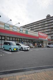 ツルハドラッグ小倉三萩野店の画像1