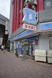ローソン 小倉三萩野店の画像1