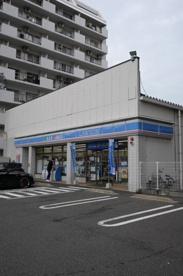 ローソン 小倉片野一丁目店の画像1