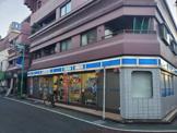 ローソン 練馬桜台一丁目店