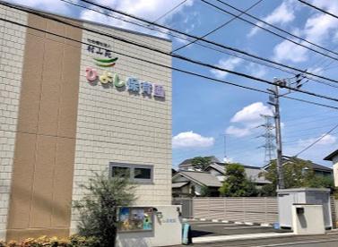 ひよし保育園の画像1