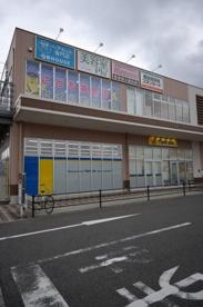ドラッグストア マツモトキヨシ 貴船店の画像1
